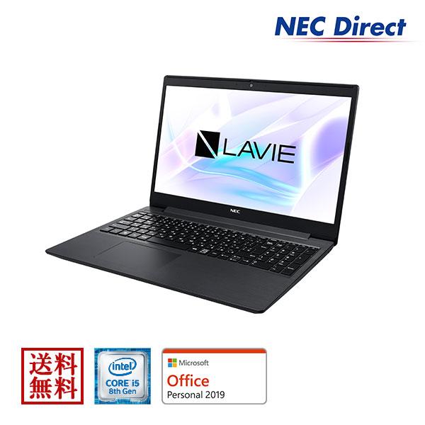 【6月24日23:59まで最大P7倍!】【台数限定タイムセール!6月25日23:59迄】【送料無料:Web限定モデル】NECノートパソコンLAVIE Direct NS(Core i5搭載・256GB SSD・カームブラック)(Office Personal 2019・1年保証)(Windows 10 Home)