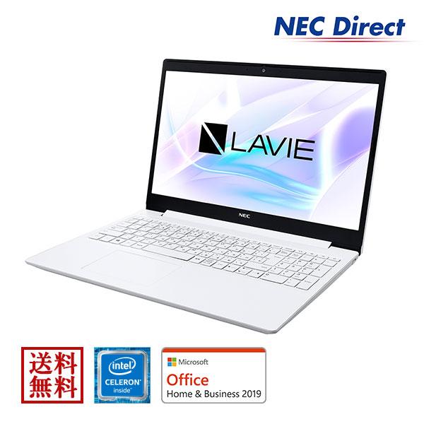 ★ポイント10倍(6/18 13:59 まで)★【送料無料:Web限定モデル】NECノートパソコンLAVIE Direct NS(Celeron搭載・カームホワイト)(Office Home & Business 2019・1年保証・USBメモリ32GB付き)(Windows 10 Home)