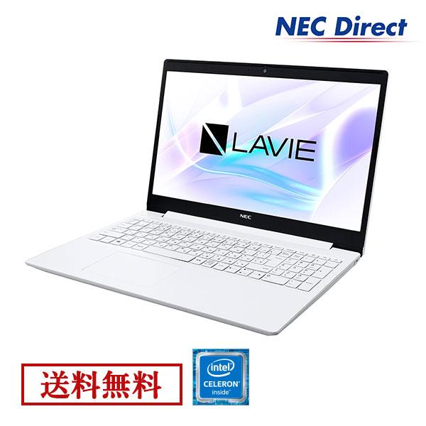 【6月24日23:59まで最大P7倍!】【台数限定タイムセール!6月28日09:59迄】 【送料無料:Web限定モデル】NECノートパソコンLAVIE Direct NS(Celeron搭載・カームホワイト)(Officeなし・1年保証・USBメモリ32GB付き)(Windows 10 Home)