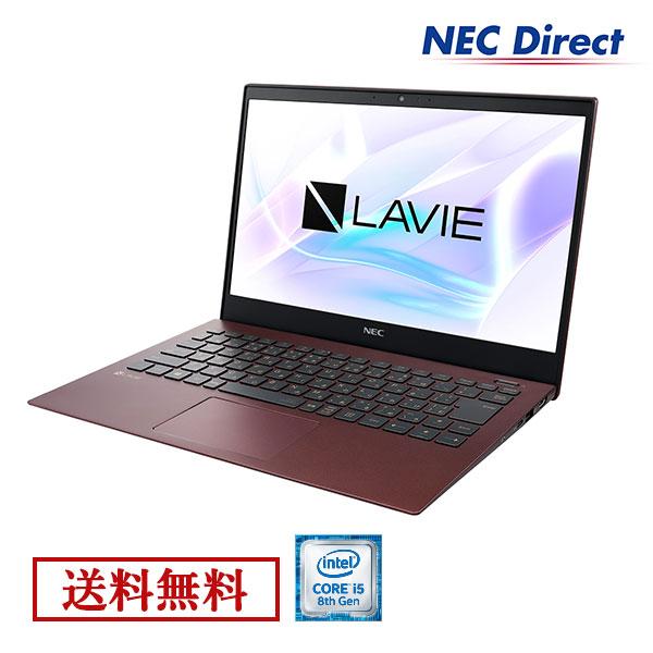 ★ポイント10倍(6/18 13:59 まで)★【送料無料:Web限定モデル】NECノートパソコンLAVIE Direct PM(Core i5搭載・LTE・クラシックボルドー)(Officeなし・1年保証)(Windows 10 Home)