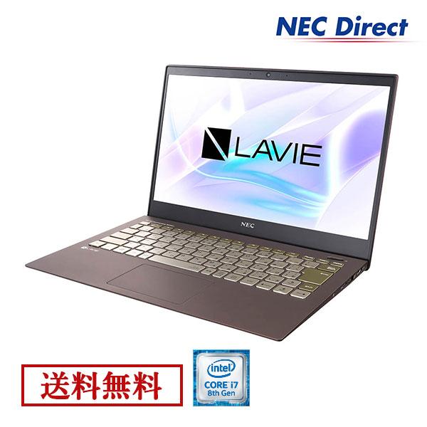 【3月11日01:59迄 エントリーで最大P7倍!】●【送料無料:Web限定モデル】NECノートパソコンLAVIE Direct PM(Core i7搭載・512GB SSD・ブラウン)(Officeなし・1年保証)(Windows 10 Home)