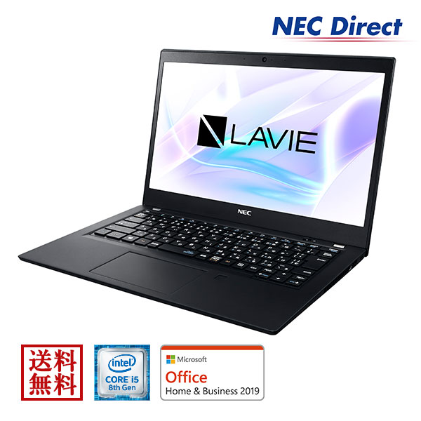 ★ポイント10倍(3/19 13:59 まで)★【送料無料:Web限定モデル】NECノートパソコンLAVIE Direct PM(X)(Core i5搭載・8GB メモリ・256GB SSD・ブラック)(Office Home & Business 2019・1年保証)(Windows 10 Home)