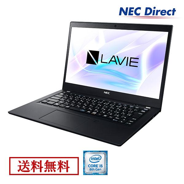 ★ポイント10倍(3/19 13:59 まで)★【送料無料:Web限定モデル】NECノートパソコンLAVIE Direct PM(X)(Core i5搭載・8GB メモリ・256GB SSD・ドック付き・ブラック)(Officeなし・1年保証)(Windows 10 Home)