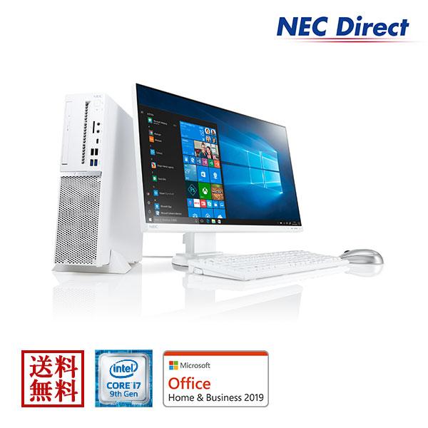 【3月11日01:59迄 エントリーで最大P7倍!】★ポイント10倍(3/19 13:59 まで)★【送料無料:Web限定モデル】NECデスクトップパソコンLAVIE Direct DT(Core i7搭載・1TB HDD・1TB SSD・モニター付き)(Office Home & Business 2019・1年保証)