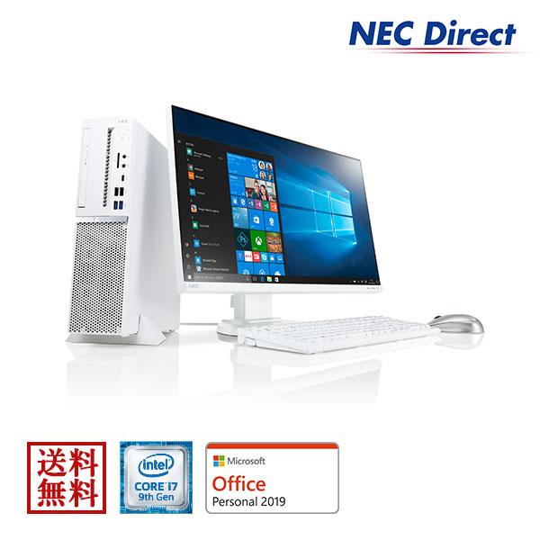 【台数限定タイムセール!6月25日23:59迄】【送料無料:Web限定モデル】NECデスクトップパソコンLAVIE Direct DT(Core i7搭載・1TB HDD・1TB SSD・モニター付き)(Office Personal 2019・1年保証)