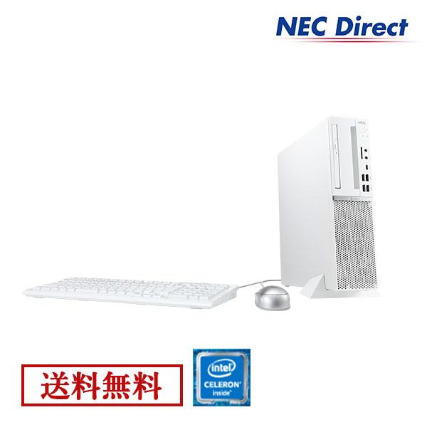 ★ポイント10倍(6/18 13:59 まで)★【送料無料:Web限定モデル】NECデスクトップパソコンLAVIE Direct DT(Celeron搭載・モニターなし)(Officeなし・1年保証)