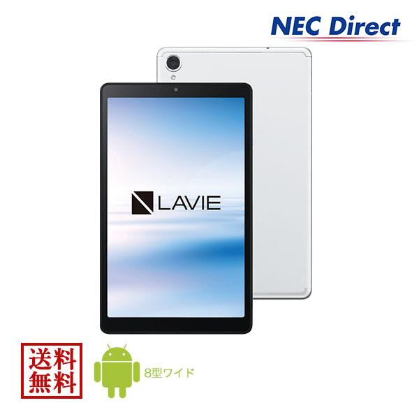 ★ポイント10倍(9/17 13:59 まで)★【送料無料】NEC LAVIE Tab EYS-TE708KAS【MediaTek Helio P22T/4GBメモリ/8型IPS液晶(WUXGA)】