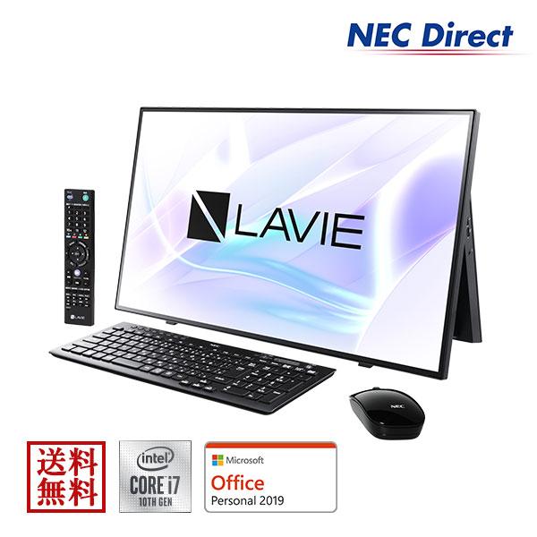 ●【送料無料:Web限定モデル】NECデスクトップパソコンLAVIE Direct HA(Core i7搭載・ファインブラック)(ブルーレイ・地デジ・Office Personal 2019・1年保証)