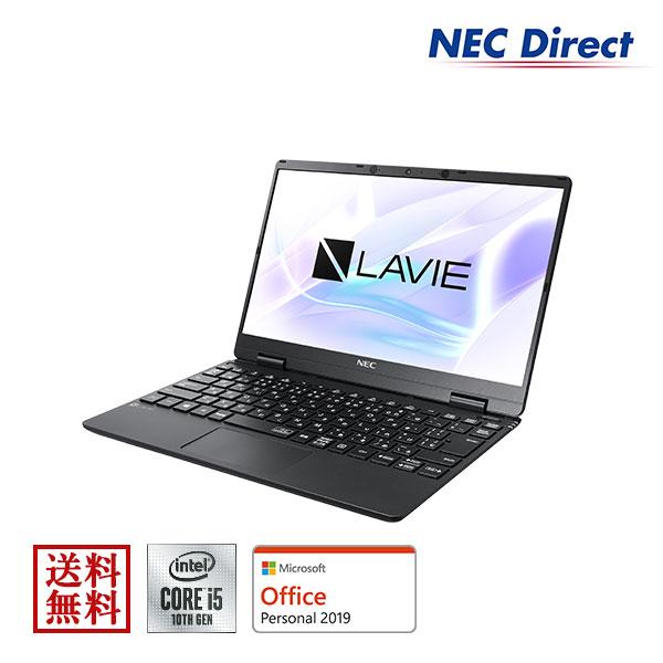 ●【送料無料:Web限定モデル】NECノートパソコンLAVIE Direct NM(Core i5搭載・パールブラック)(Office Personal 2019・1年保証)(Windows 10 Home)