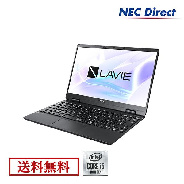 ●【送料無料:Web限定モデル】NECノートパソコンLAVIE Direct NM(Core i5搭載・パールブラック)(Officeなし・1年保証)(Windows 10 Home)
