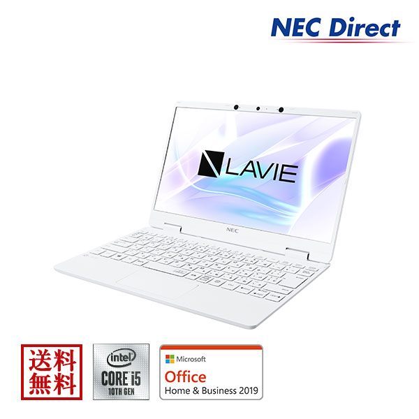 超爆安  ● Business 10【Web限定モデル Home)】NECノートパソコンLAVIE Direct NM(Core i5搭載・パールホワイト)(Office Home & Business 2019・1年保証)(Windows 10 Home), ハッピーTシャツ:c5c829d4 --- eurotour.com.py