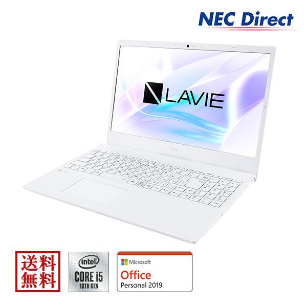 【オンラインショップ】 【Web限定モデル】NECノートパソコンLAVIE Direct N15(Core i5搭載・256GB SSD・パールホワイト)(ブルーレイ・Office Personal 2019・1年保証)(Windows 10 Home), 大津郡 162fdeca