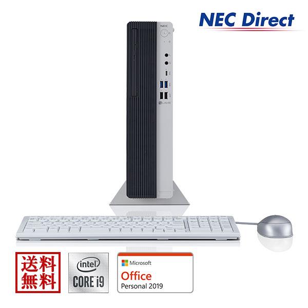 年間定番 公式NEC直販 全品送料無料 DT Windows 10 Home Core i9 8GBメモリ 1TB HDD Office NECデスクトップパソコンLAVIE 2019 i9搭載 モニターなし Office付き デポー Personal Web限定モデル 1年保証 Direct