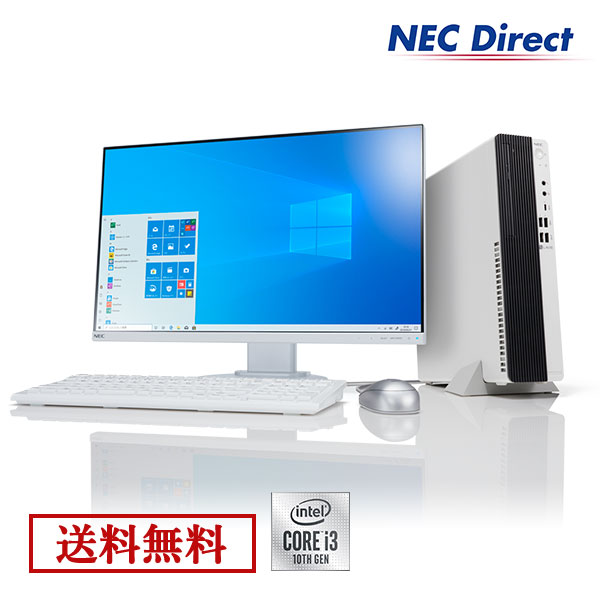 公式NEC直販 全品送料無料 DT Windows 10 Home Core i3 256GB SSD 1TB 1年保証 ブルーレイ Officeなし オーバーのアイテム取扱☆ Direct i3搭載 NECデスクトップパソコンLAVIE HDD モニター付き 8GBメモリ 激安通販専門店 Web限定モデル