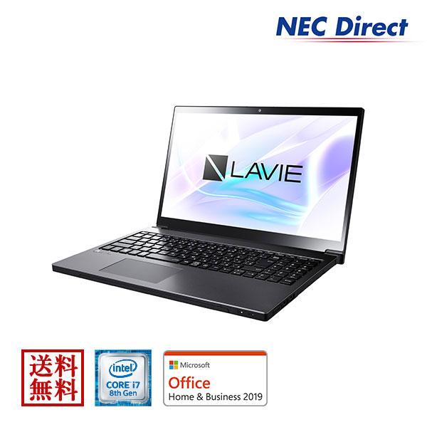 ★ポイント10倍(5/16 13:59 まで)★【送料無料:Web限定モデル】NECノートパソコンLAVIE Direct NEXT(Core i7搭載・グレイスブラックシルバー)(ブルーレイ・Office Home & Business 2019・1年保証)(Windows 10 Home)