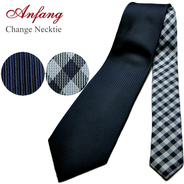 5262ae80dd4b9 necktie-bream: Change tie! different tests with a small sword design ...