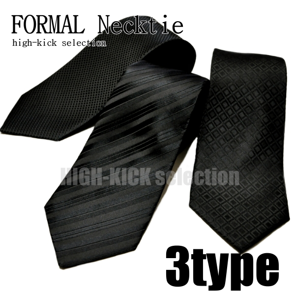 for more product information product name dress formal black tie