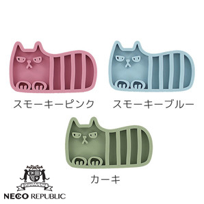 猫 ネコ ねこ ペット 定番スタイル しまねこ UTTORAJI 夢心地なマッサージブラシ ブラシ 人気ブレゼント