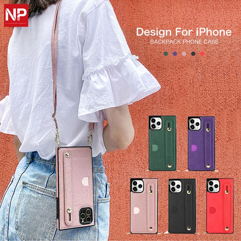 高級感 iphone12 Pro Max mini iPhone11 iPhonexs iPhone7 iPhone8 iphoneSE 第2世代 se2 ショルダー おしゃれ 背面 iPhonex スマホケース かわいい ケース 世界の人気ブランド ショルダーストラップ 収納 カバー カード 流行 iphone12mini