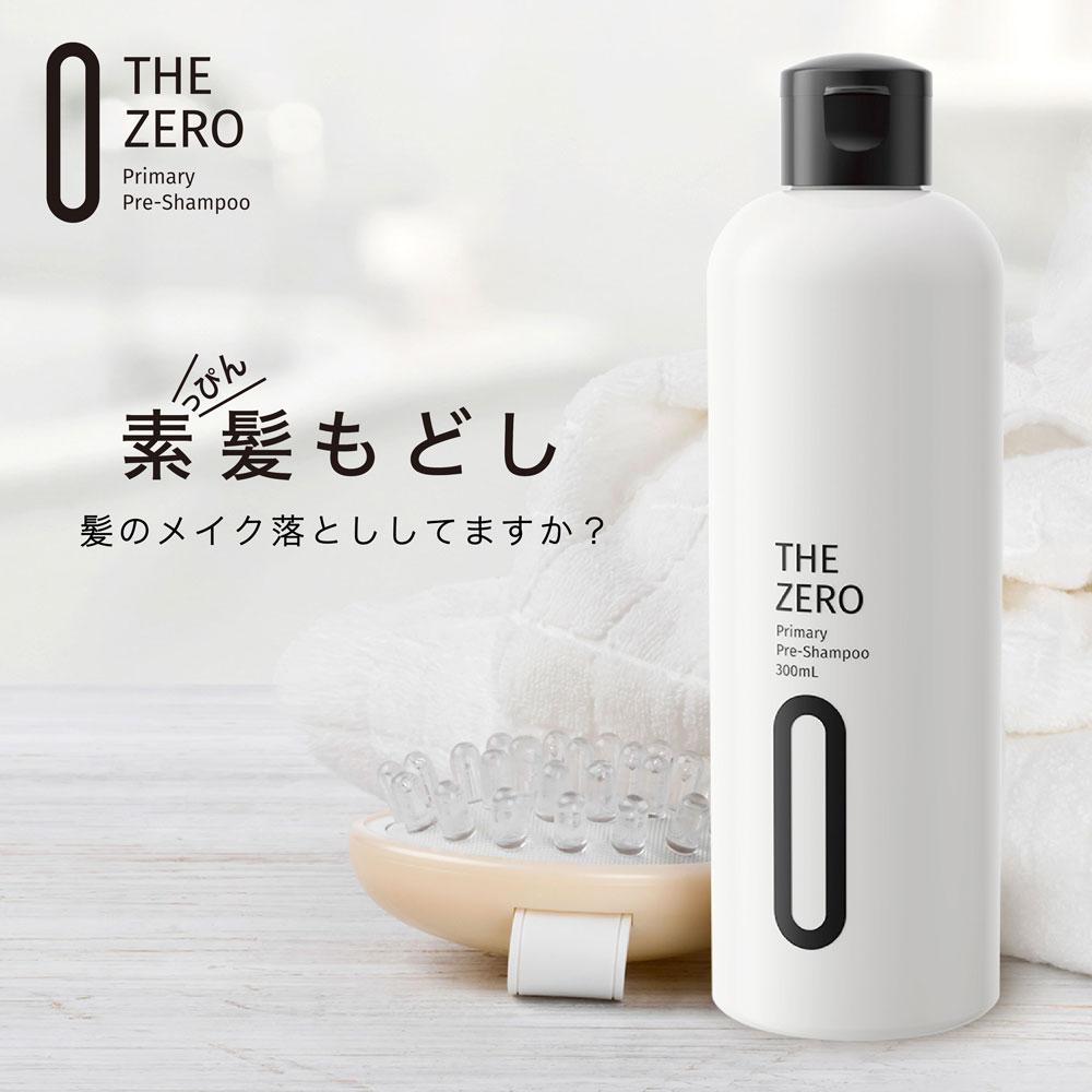 THE ZERO(ザ ゼロ)Primary Pre-Shampoo