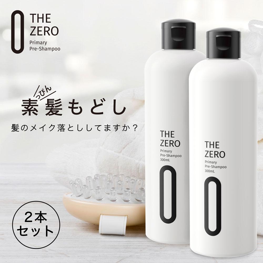 THE ZERO(ザ ゼロ)【2本セット】Primary Pre-Shampoo