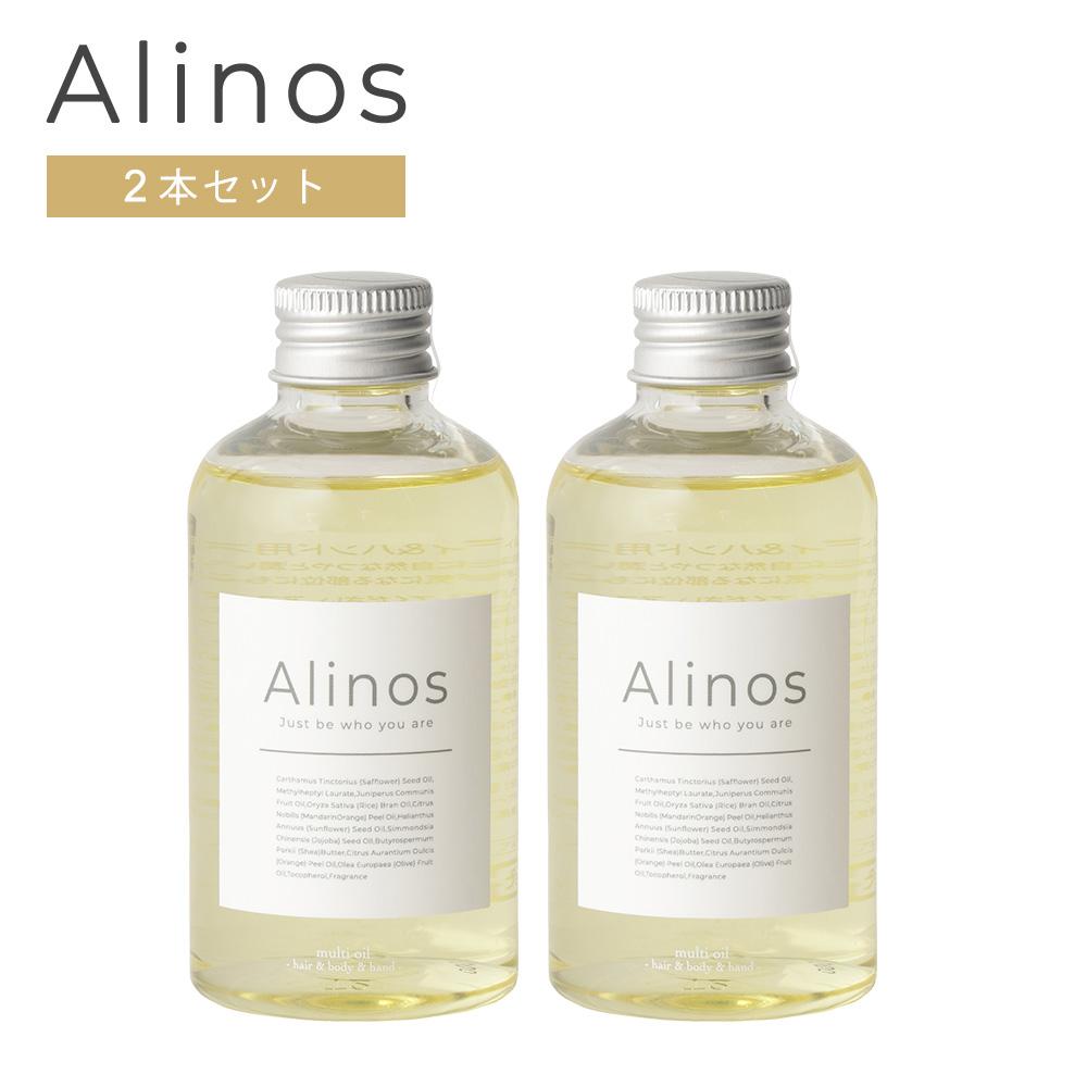 Alinos(アリノス)【2個セット】Sleek Oil