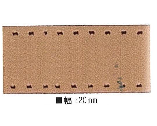 本革ドットテープ 【送料無料】 10m巻 (メール便不可) KDT-20 20mm幅
