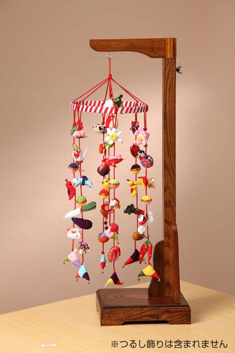 【送料無料】 つるし飾り用 つり台 高さ75~125cm TD-9 (ネコポス不可)