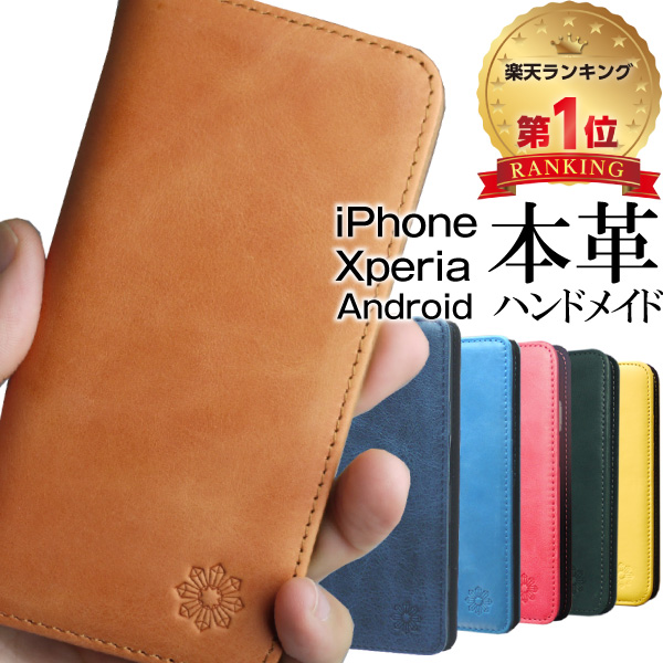 e29ed24758 【本革の魅力 職人技 圧倒的な高評価】 iphone xr ケース 手帳型 xperia iphone8 ケース iphone xs ケース  iphone7 iphone x iphone xs max se 8plus iphone6s ...