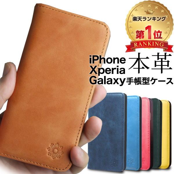 遂に発売!iPhone8対応のスマホケースを教えて!