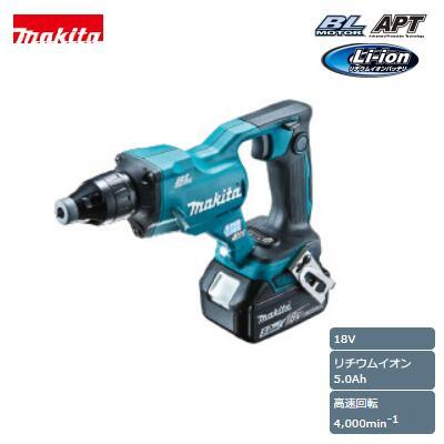 マキタ FS453DRT充電式スクリュードライバ18V 5.0Ah【 BL1850B 】【 電動工具 】