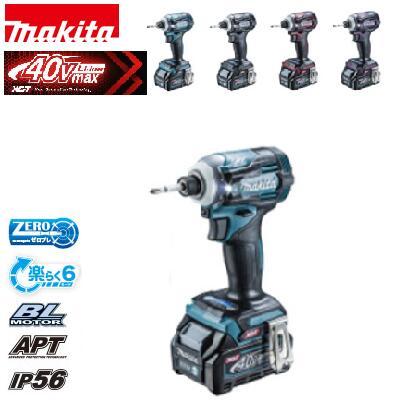 マキタ 充電式インパクトドライバTD001GRDX【 バッテリ 40V ・ 2.5Ah / 2個 】【 充電器  DC40RA 】【 ケース付き 】電動工具