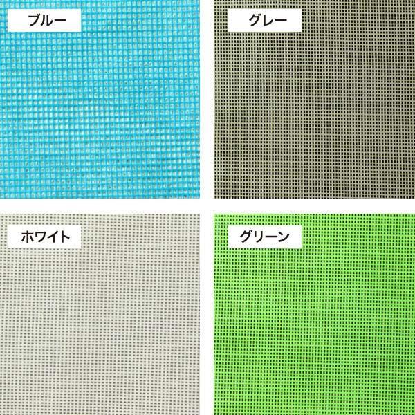 ネットシート【#2054】グリーン 1.8×3.6【1間×2間】防炎メッシュシート【F-12-0428】10枚