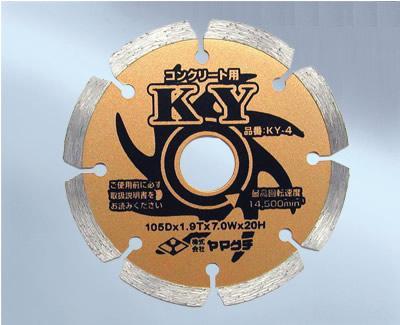 コンクリートカッター KY-7 ダイヤモンドカッター セグメント 177φ×1.9×6.5×25.4