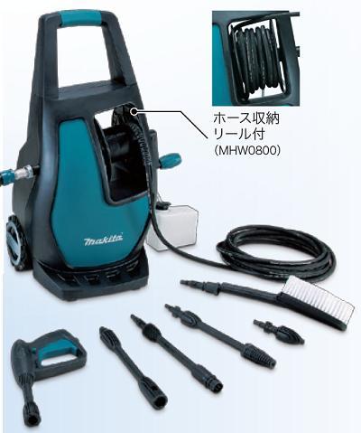 マキタ 高圧 洗浄機MHW0800水道直結タイプ