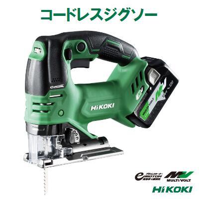 【 マルチボルトシリーズ 】もっともはやく、どこでも自在に切断!! コードレスジグソー品番 : CJ 36DA(XP)36V 2.5Ah【 バッテリー・急速充電器 ・ケース付 】HiKOKI(ハイコーキ)