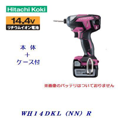 日立 WH14DKL(NN)R 充電式 インパクトドライバ14.4V 【 本体のみ+ケース付 】パワフルレッド  ( R ) 赤 【 セットばらし品 】【 電動工具 】
