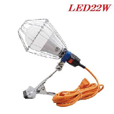 今までのルミネがパワーアップ!コンパクトで明るい!!LED電球・22Wのハイパワーライティング!!! WING ACE  ルミネLED電球付クリップランプ全光速 2,400LMニュールミネα
