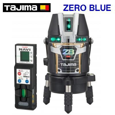 タジマ オートレーザーレーザー墨出し器ZEROBLNーKJC【 本体+受光器 】NAVI ZERO BLUEリチウムーKJC