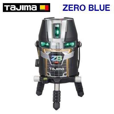 タジマ オートレーザーレーザー墨出し器ZEROBL-KJC【 本体のみ 】ZERO BLUEリチウムーKJC