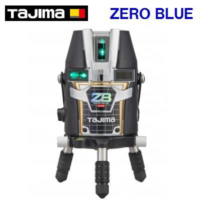 タジマ オートレーザーレーザー墨出し器ZEROBLーKJY【 本体のみ 】ZERO BLUEリチウムーKJY
