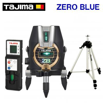 タジマ オートレーザーレーザー墨出し器ZEROBーKJYSET【 本体+受光器+三脚 】ZERO BLUEーKJY
