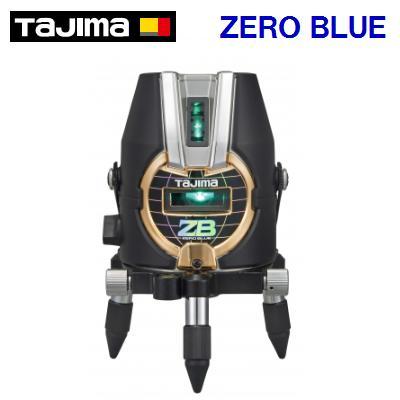 タジマ オートレーザーレーザー墨出し器ZEROBーKYR【 本体のみ 】ZERO BLUEーKYR