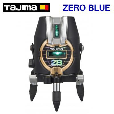 タジマ オートレーザーレーザー墨出し器ZEROBーKY【 本体のみ 】ZERO BLUEーKY