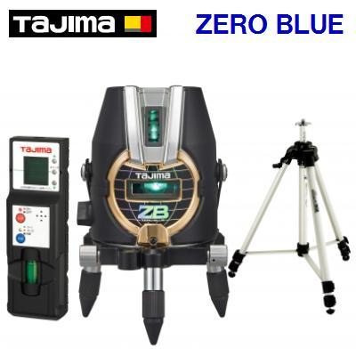 タジマ オートレーザーレーザー墨出し器ZEROBーKYSET【 本体+受光器+三脚 】ZERO BLUEーKY