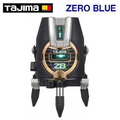 【送料無料】ギラつかない!ブルーグリーンレーザー タジマ オートレーザーレーザー墨出し器ZEROBーTYZ【 本体のみ 】ZERO BLUEーTYZ