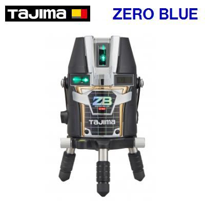 タジマ オートレーザーレーザー墨出し器ZEROBLーKYR【 本体のみ 】ZERO BLUEリチウムーKYR