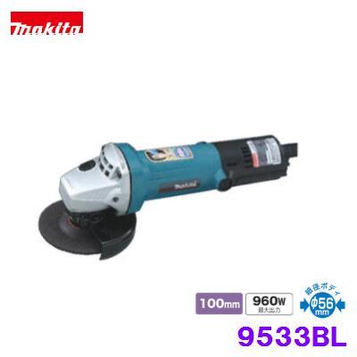 マキタ 低速高トルク グラインダー【 9533BL 】100mm【ディスクグラインダー】電動工具