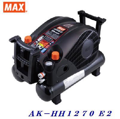 注目 MAX 高圧エアコンプレッサAK-HH1270E2 ブラック高圧 【 タンク容量 11L 】マックス, 若宮町:26666f45 --- easassoinfo.bsagroup.fr