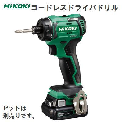 HiKOKI DB 12DD2LSコードレス ドライバドリル10.8V 4.0Ah 仕様電気工事 設備工事充電工具 バッテリー付き